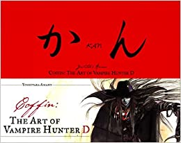 vampire hunter d pelicula
