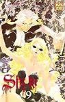 Shi Ki, tome 9 par Ono