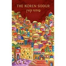 Koren Sacks Siddur, Sepharad: Hebrew/English Prayerbook: Compact Size, Emanuel Cover