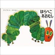 『絵本・児童書』