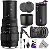 Sigma 70-300mm f/4-5.6 DG Macro Telephoto Zoom Lens for NIKON DSLR Camera w/ Essential Photo Bundle