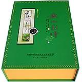 Aseus We set 2017 new tea fragrance Green Tea Mingqian Mount Huangshan Mao Feng (fine) queshe fragrance 500 grams shipping
