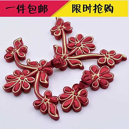 Courtesan Mei plate buttons buttoned plate buttons dress costume buttoned on the classical art of flower buckle plate Zealand for DIY Art Sewing Sew Tailor Clothing (Courtesan Costumes)