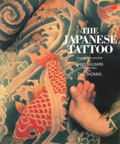 Japanese Tattoo Designs (The Japanese Tattoo)