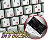 RUSSIAN CYRILLIC - ENGLISH NON-TRANSPARENT KEYBOARD STICKERS WHITE BACKGROUND FOR DESKTOP, LAPTOP AND NOTEBOOK