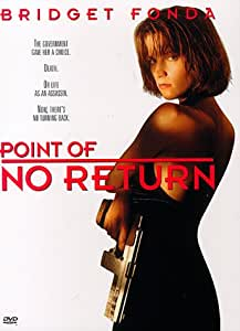 Point of No Return (Snap Case)