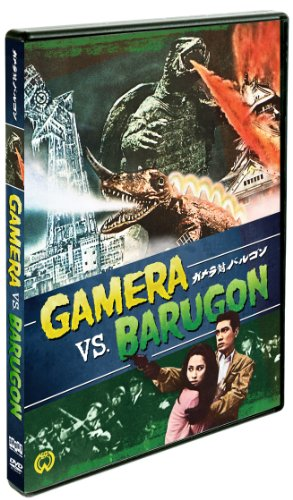 Gamera Vs. Barugon]()