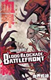 Blood Blockade Battlefront Volume 6, Yasuhiro Nightow, 1616555572
