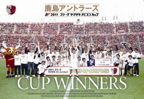 soccer-2011-j-league-yamazaki-nabisco-cup-kashima-antlers-cup-winners-japan-dvd-dssv-84