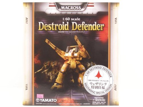 Macross  1 60 Destroid Defender Weathering Version by Yamato