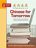 Chinese for Tomorrow 2 Textbook Traditional Characters, Wayne, He, 0887276075