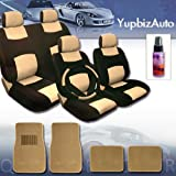 NEW 18 Pieces Universal Size Synthetic Leather Car Seat Covers Set with Steering Wheel Cover and Shoulder Pads 4 Carpet Floor Mats and 2oz Purple Slice Combo Set