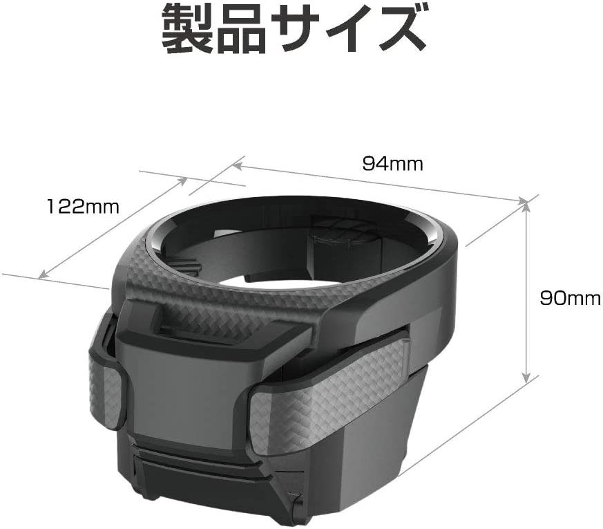 The Carbon Textured arm Hold The Smartphone Designed in Japan EXEA Cup Holder EB-211