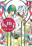 ism / i (1) (Z Magazine Comics) (2008) ISBN: 4063493660 [Japanese Import]