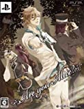 Are You Alice? [Limited Edition] [Japan Import]