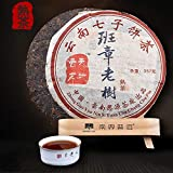 2007 Siyuan [Old Banzhang Pu'er cooked tea] [12 years of Chen Fang conversion] tastes mellow Attached jujube Chen Xiang mouth tooth fragrance [Yunnan seven son cake tea] whole 12.59oz / cake 7 cake