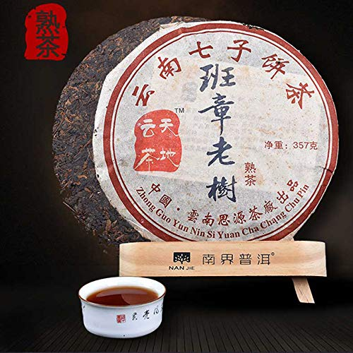 2007 Siyuan [Old Banzhang Pu'er cooked tea] [12 years of Chen Fang conversion] tastes mellow Attached jujube Chen Xiang mouth tooth fragrance [Yunnan seven son cake tea] whole 12.59oz / cake 7 cake by NanJie (Image #5)