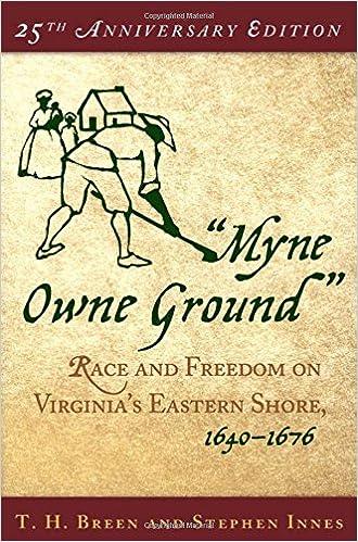 myne owne ground online