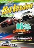 Pass strongest legend TOUGE MAX (<DVD>) (2009) ISBN: 4063229513 [Japanese Import]