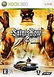 Saints Row 2 (セインツ・ロウ2) 【CEROレーティング「Z」】 - Xbox360