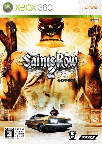 Saints Row 2 (セインツ・ロウ2) 【CEROレーティング「Z」】の商品画像