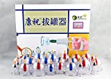 Kangzhu 24-Cups Thicken Biomagnetic Chinese Cupping Therapy Set Traditional Chinese Massage Medical Cupping Set Suction Acupuncture 1set