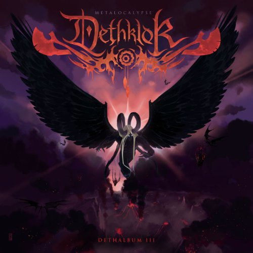 Dethalbum III [Explicit]