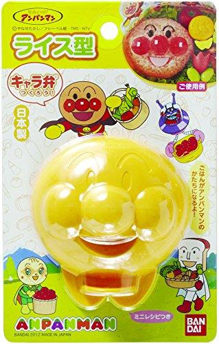 (Anpanman Rice type (japan import))