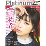 Platinum FLASH Vol.7