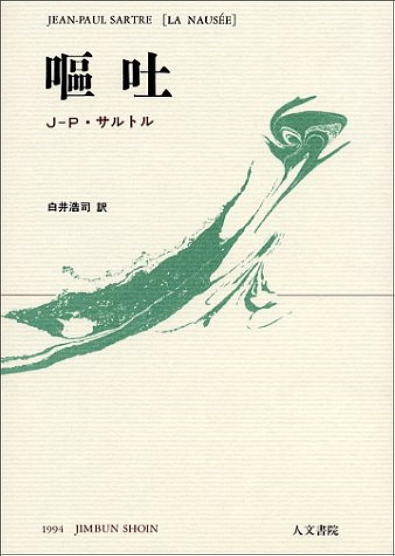 外交問題突破口ネクタイソロモンの歌 (ハヤカワepi文庫)