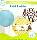 Baby Lion King 'Sweet Circle of Life' Paper Lanterns (3ct)
