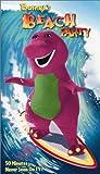 Barney - Barney's Beach Party [VHS]