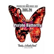 Purple Butterfly (2012)