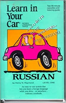 Learn in You Car: Russian Level One (Learn in Your Car) (English and Russian Edition)