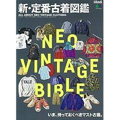 別冊 2nd 最新号 サムネイル