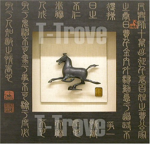 Bronze Horse Shadow Box by T-Trove
