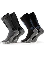 Occulto 2 Paar Herren Trekking Socken | Wandersocken | Outdoorsocken | Funktionssocken mit gepolsterter Sohle Größen