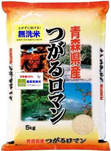 青森県産 無洗米 つがるロマン 画像出典Amazon