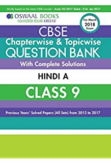 oswaal cbse chapterwisetopicwise question bank for class 9 hindi a mar