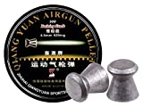 Qiang Yuan Match Pellets.177 Cal, 8.2