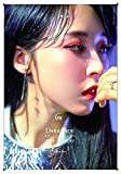 Mamamoo Moonbyul '門OON(Moon):Repackage' 1st