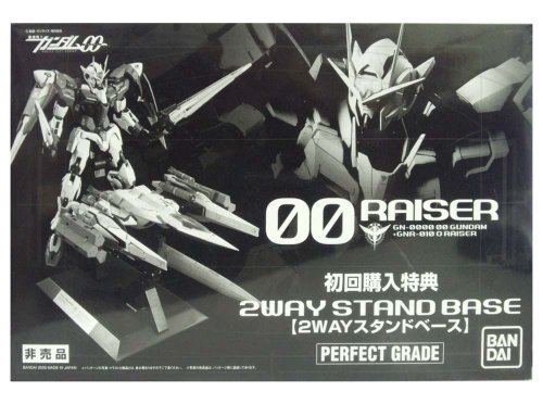 Prefabricated Island - [Not for sale] PG GN-0000 + GNR-010 Raiser first purchase bonus 2WAY stand base