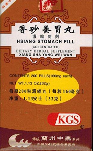Hsiang Stomach Pill (Xiang Sha Yang Wei Wan)