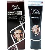 Fair and Lovely Max Fairness for Men (50 g)