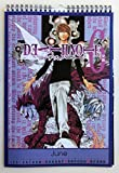Death Note # Wall Calendar 2017 (13 pages 8