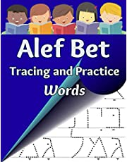 Alef Bet Tracing and Practice, Words: Practice writing Hebrew words