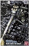 HG 1/144 MS-06 mass production type Zaku + Tony Arzenta (Mobile Suit Gundam Thunderbolt)