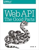 Web API: The Good Parts(水野 貴明)