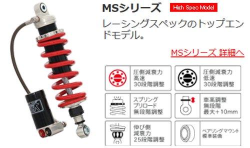 PMC (ピーエムシー) バイク用サスペンション YSS ミニショックモデル Mini Line MS-Series 362 KSR 110 '05~'14 自由長 STD 117-4210905   B07797QWTS