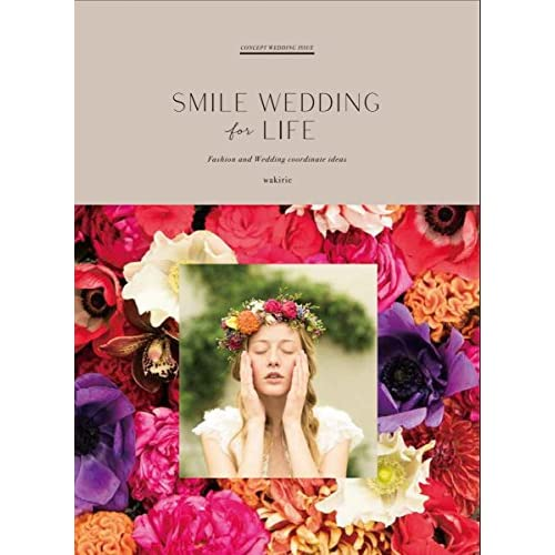 Smile WEDDING 表紙画像